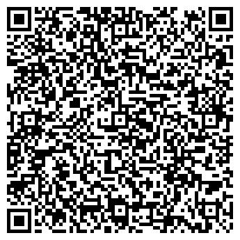 QR-код с контактной информацией организации Металл Трейд, ООО