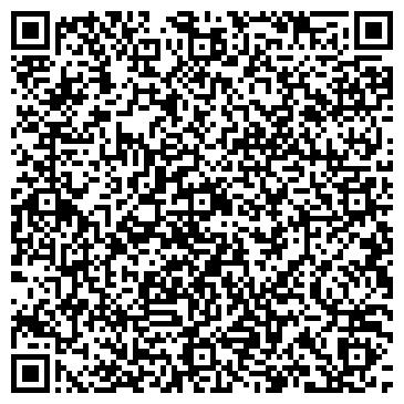 QR-код с контактной информацией организации Альфа Стройинвест, ООО