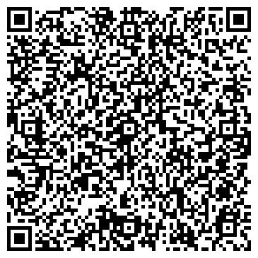 QR-код с контактной информацией организации МТК-Трейд, ООО