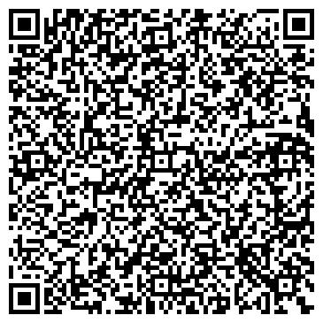 QR-код с контактной информацией организации Милорд-Плюс, ООО