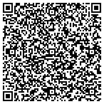 QR-код с контактной информацией организации Простор сич компани, ООО