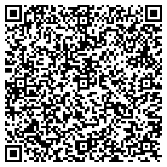 QR-код с контактной информацией организации Сырье-торг, ООО