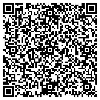 QR-код с контактной информацией организации ООО «МЕТАЛЛ-КОМПЛЕКТ ДНЕПР»