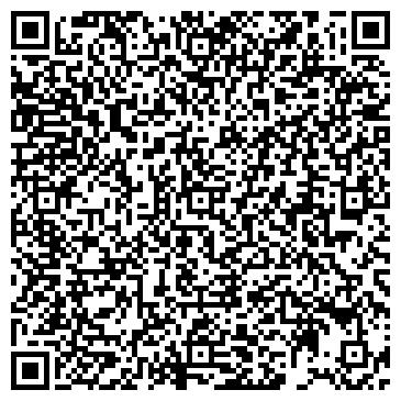 """QR-код с контактной информацией организации ООО """"ВОЛМАГ-Украина"""""""