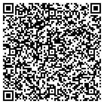 QR-код с контактной информацией организации СОДЕЙСТВИЕ-7