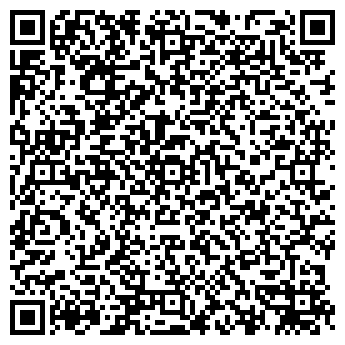 """QR-код с контактной информацией организации Общество с ограниченной ответственностью ООО """"БС-Груп"""""""
