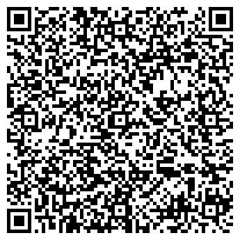 """QR-код с контактной информацией организации Общество с ограниченной ответственностью ООО """"Людмила"""""""