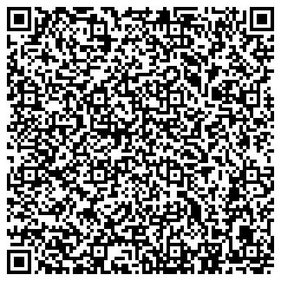 """QR-код с контактной информацией организации Общество с ограниченной ответственностью ООО """"Технические Инженерные Системы"""""""