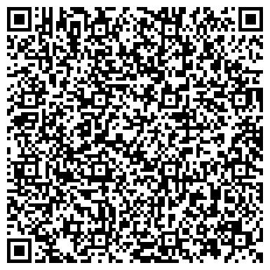 QR-код с контактной информацией организации Беакрис, ТОО