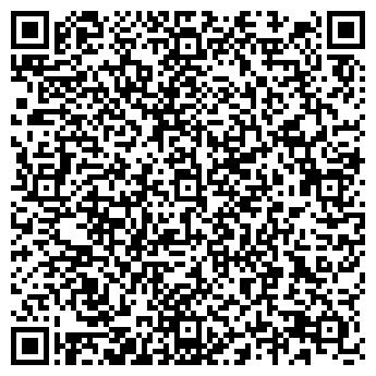 QR-код с контактной информацией организации Антара Стил, ТОО