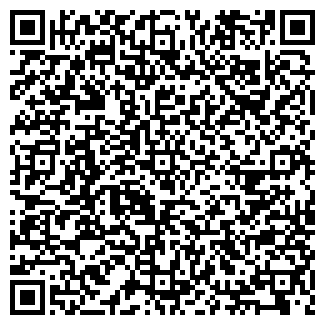 QR-код с контактной информацией организации ГЕРМЕС-Р