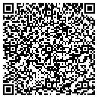 QR-код с контактной информацией организации Шедар, ТОО