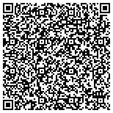 QR-код с контактной информацией организации Сталепромышленная Компания Казахстана, ТОО