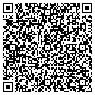QR-код с контактной информацией организации Есов М.С., ИП
