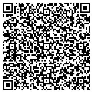 QR-код с контактной информацией организации Давран, ТОО