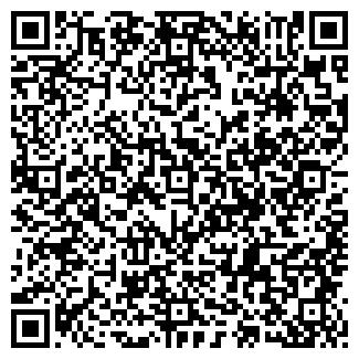 QR-код с контактной информацией организации ОНТАРИО