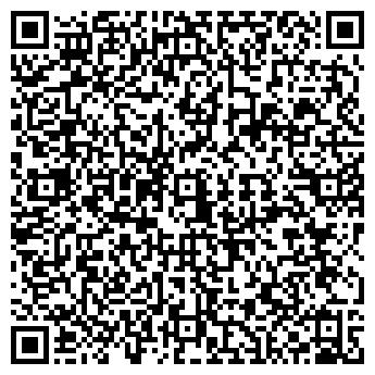 QR-код с контактной информацией организации Прогресс, ТОО ТПФ