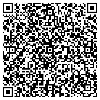 QR-код с контактной информацией организации Казинтерфуд, ТОО