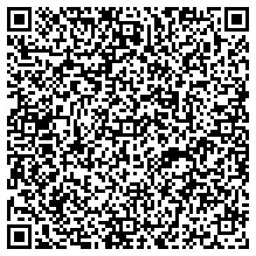 QR-код с контактной информацией организации Востокмонтаж, ТОО