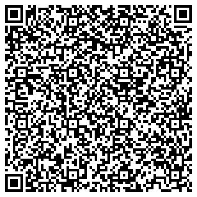 QR-код с контактной информацией организации ВК-Профиль, ТОО