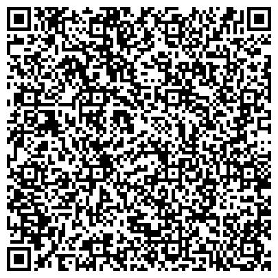 QR-код с контактной информацией организации Барс строй, строительный кооператив