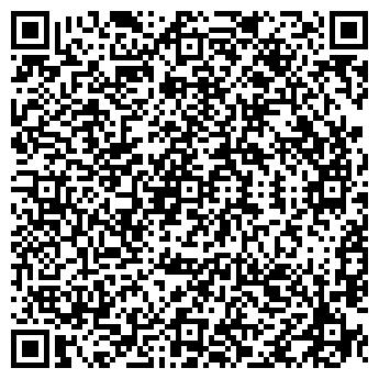 QR-код с контактной информацией организации АЛЬ-ДАМИР, ТОО