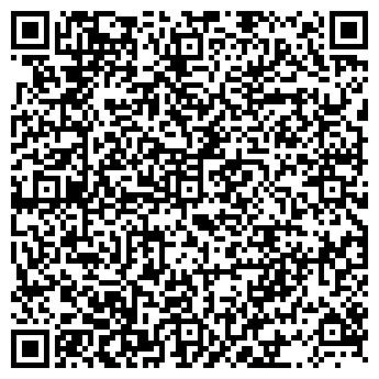 QR-код с контактной информацией организации Кавит, ТОО