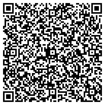 QR-код с контактной информацией организации СМФ Модуль, ТОО