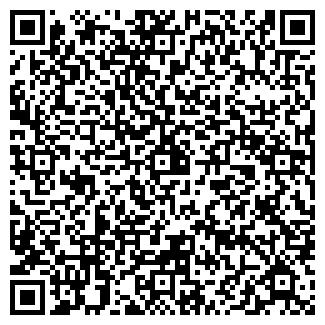 QR-код с контактной информацией организации ПЛМ, ТОО