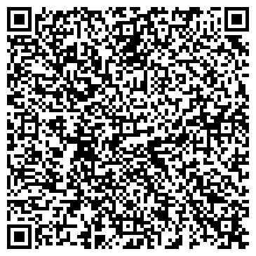 QR-код с контактной информацией организации УГП Стальмаш,ТОО