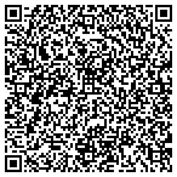 QR-код с контактной информацией организации Анса, ТОО
