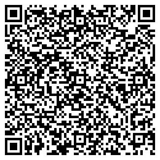 QR-код с контактной информацией организации ГЕОЛА
