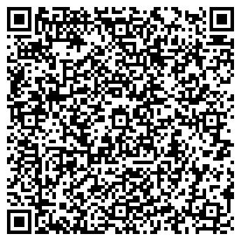 QR-код с контактной информацией организации РосУралТрейд, ООО