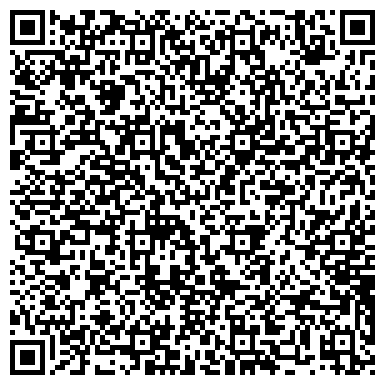 QR-код с контактной информацией организации Нурмкс строй, ТОО