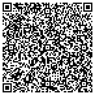 QR-код с контактной информацией организации Элькри, ТОО