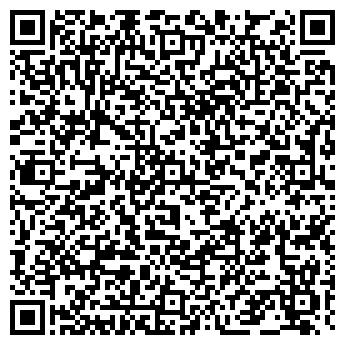 QR-код с контактной информацией организации ЧАЕПИТИЕ В МЫТИЩАХ