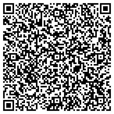 QR-код с контактной информацией организации Сталекс, ТОО