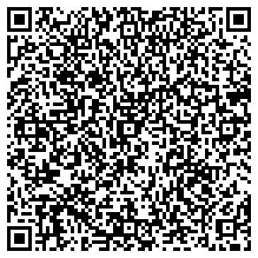 QR-код с контактной информацией организации Харон, ТОО