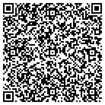 QR-код с контактной информацией организации Ферро Инвест,ТОО