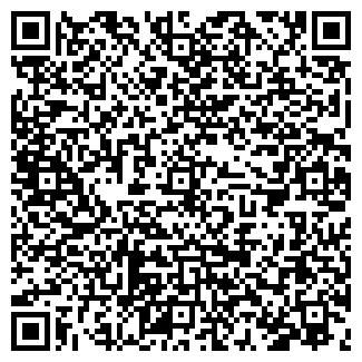 QR-код с контактной информацией организации МОРОЗИМ ТД