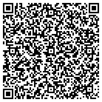 QR-код с контактной информацией организации Стальной двор - Алматы, ТОО
