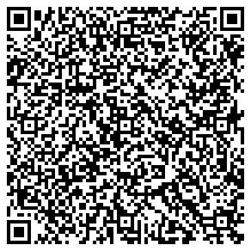 QR-код с контактной информацией организации Темир - Агент, ТОО