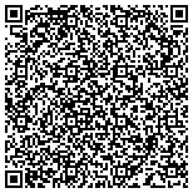 QR-код с контактной информацией организации Горно-обогатительный комбинат Торт-Кудык, АО