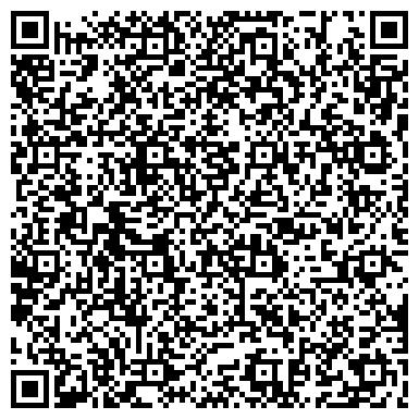 QR-код с контактной информацией организации MGN Grand Ltd ТД (МГН Гранд ЛТД), ТОО
