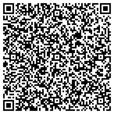 QR-код с контактной информацией организации УралАртСтрой, ТОО