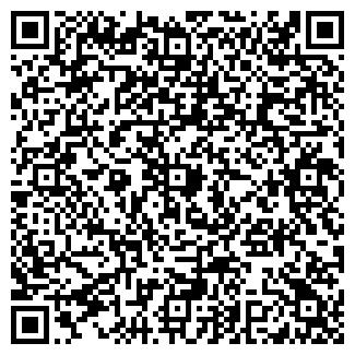 QR-код с контактной информацией организации Версаль, ТОО