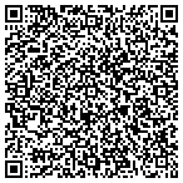QR-код с контактной информацией организации Азимут-Сервис, ТОО