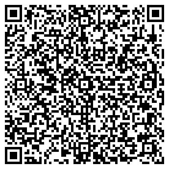 QR-код с контактной информацией организации Компания Руфат, ТОО
