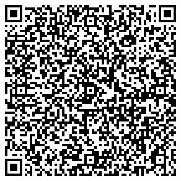 QR-код с контактной информацией организации Шырак-Дан, ТОО