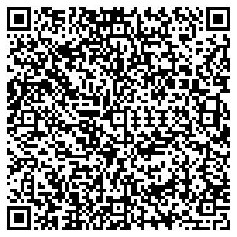 QR-код с контактной информацией организации КазТрейдКом, ТОО